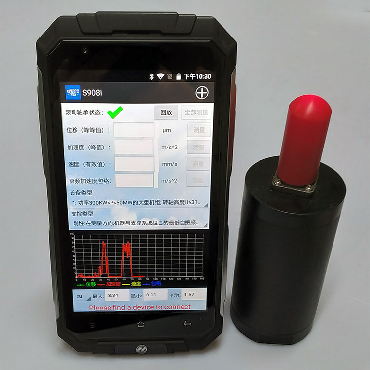Wireless Vibration Meter-S908i